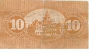 10 Pfennig (Recklinghausen) – reverse