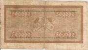 500,000 Mark (Recklinghausen, Buer) – reverse