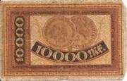 10,000 Mark (Landesbank der Provinz Westfalen) – reverse