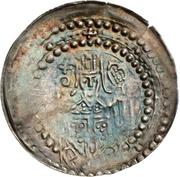 1 Dünnpfennig - Konrad II. von Sternberg – obverse