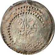 1 Dünnpfennig - Konrad II. von Sternberg – reverse