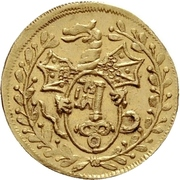 1 Albus (Gold pattern strike) – obverse