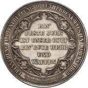 Medal - Establishment of the Luther monument (Worms) – reverse