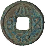 500 Wu Zhou (Wu) – obverse