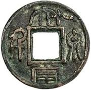 1,000 Wu Zhou (Wu) – obverse