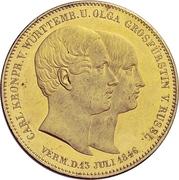 2 Thaler / 3½ Gulden - Wilhelm I. (Gold pattern strike; Marriage) – reverse
