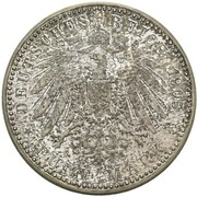5 Mark - Wilhelm II. -  obverse