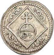 1 Körtling - Philipp Adolf von Ehrenberg – reverse