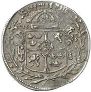 ½ Thaler - Gustav Adolph II. – reverse