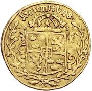 1 Ducat - Gustav Adolph II. – reverse