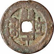 10 Cash - Guangxu (Xinjiang; Boo-sin) – reverse