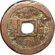 1 Cash - Qianlong (Xinjiang; Aksu, one stroke A, posthumous) – reverse