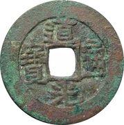 1 Cash - Daoguang (Xinjiang; Aksu) – obverse
