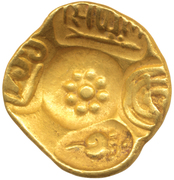 1 Gadyana/Padmatanka - Singhana Deva II – obverse