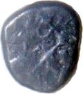 ⅙ Kahavanu - Singhana Deva II – reverse