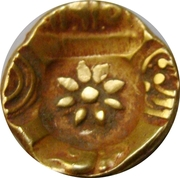 Padmatanka - Ramadeva (Yadavas of Devagiri) – obverse