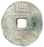 1 Hua / 1 Dao (State of Yan; lead) -  reverse
