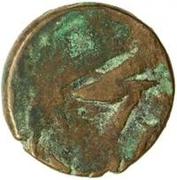 1 Fals - Muhammad Khan (Yarkand) – reverse