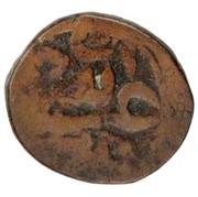 1 Fals - Abdullah Khan (Yarkand) – obverse