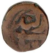1 Fals - Abdullah Khan (Yarkand) – reverse