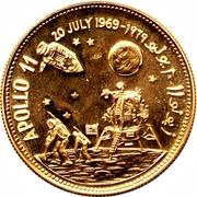 20 Rials (Apollo 11) – reverse