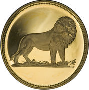 50 Rials (Qadhi Azzubairi Memorial; gold issue) – reverse