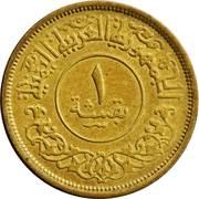 1 Buqshah – reverse