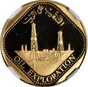 25 Rials (Oil Exploration) – reverse
