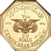 20 Rials (Albakiriah Mosque) – obverse