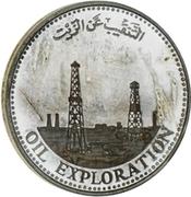 2½ Rials (Oil Exploration) – reverse