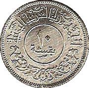 10 Buqshah – reverse