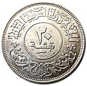 20 Buqshah – reverse