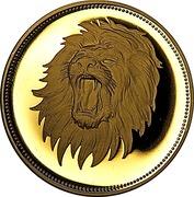 2 Rials (Qadhi Azzubairi Memorial; gold issue) – reverse
