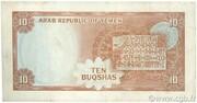 10 Buqshas – reverse