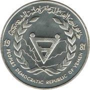 2 Dinars (IYDP) – obverse