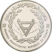 2 Dinars (IYDP; Piedfort) – reverse
