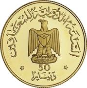 50 Dinars (IYDP; Piedfort) – obverse
