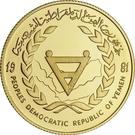 50 Dinars (IYDP; Piedfort) – reverse