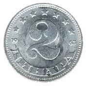 2 Dinara (SFR legend) – reverse