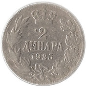 2 Dinara - Aleksandar I – reverse