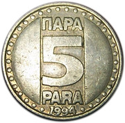 5 Para – reverse