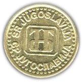 10 Para (large; ЈНБ logo) – obverse