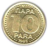10 Para (large; ЈНБ logo) – reverse