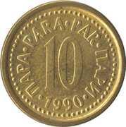 10 Para -  reverse