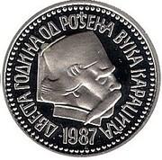 5000 Dinara (Vuk Karadžić) – reverse