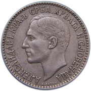 1 Dinar - Aleksandar I – obverse
