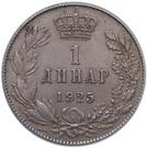 1 Dinar - Aleksandar I – reverse