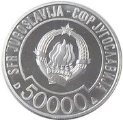50 000 Dinara (Non-aligned Summit) – obverse