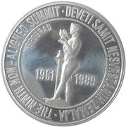 50 000 Dinara (Non-aligned Summit) – reverse