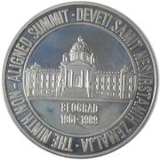 100 000 Dinara (Non-aligned Summit) – reverse